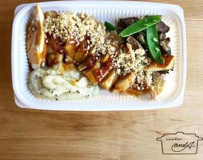 明日25日(月) 本日のお料理は国産鶏モモ肉のペリゴール風